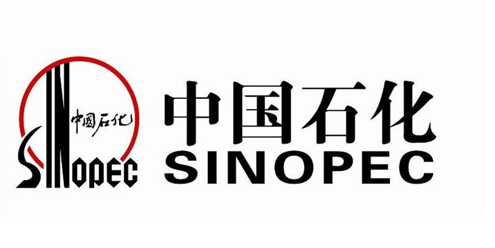 sinopec-group-logo